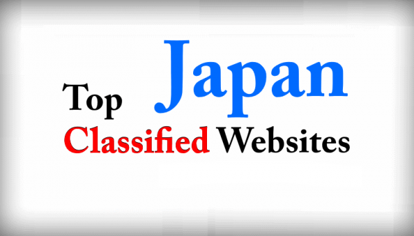 Read more about the article Japan Classified Sites For Business Ads 2021